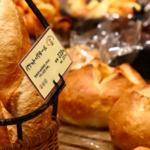 ブーランジェベーグおすすめ人気パンは?口コミ紹介