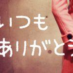 【豊洲市場】大和寿司の移転先は?築地市場ベッカム行きつけ店を紹介